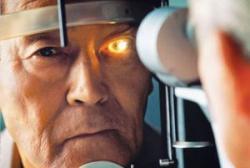 Открытие в Израиле первого медицинского центра для лечения опухолей глаз