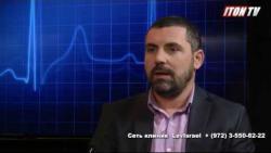 Игра на выживание: правда о российской медицине от израильского врача